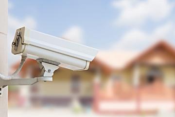 Nexlar Security Cameras Services