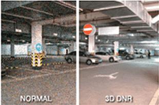 3D Noise Reduction - Nexlar Security