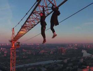 Nexlar Security Craner Climb